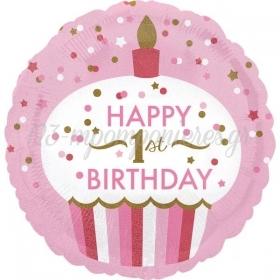 ΜΠΑΛΟΝΙ ΙΡΙΔΙΖΟΝ FOIL ΓΕΝΕΘΛΙΩΝ «1st Birthday Girl» ΜΕ CUPCAKE 45cm – ΚΩΔ.:534529-BB