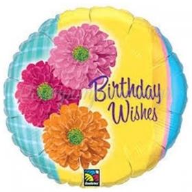 ΜΠΑΛΟΝΙ FOIL ΓΕΝΕΘΛΙΩΝ «Birthday wishes» ΜΕ ΛΟΥΛΟΥΔΙΑ 45cm – ΚΩΔ.:60694-BB