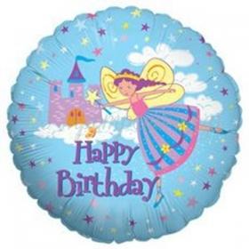 ΜΠΑΛΟΝΙ FOIL ΓΕΝΕΘΛΙΩΝ «Happy Birthday» ΝΕΡΑΙΔΑ 45cm – ΚΩΔ.:86165-BB