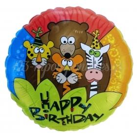 ΜΠΑΛΟΝΙ FOIL ΓΕΝΕΘΛΙΩΝ «Happy Birthday» ΜΕ ΑΓΡΙΑ ΖΩΑΚΙΑ 45cm – ΚΩΔ.:91294-BB