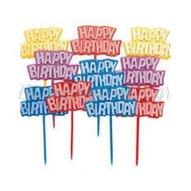 ΠΛΑΣΤΙΚΑ ΣΤΙΚΑΚΙΑ 'HAPPY BIRTHDAY' - ΣΥΣΚΕΥΑΣΙΑ 10 ΤΕΜΑΧΙΩΝ - ΚΩΔ:4001699-BB