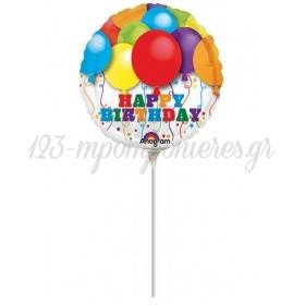 ΜΠΑΛΟΝΙ FOIL MINI SHAPE 9''(23cm) «Happy Birthday» ΜΕ ΜΠΑΛΟΝΙΑ – ΚΩΔ.:526861-BB