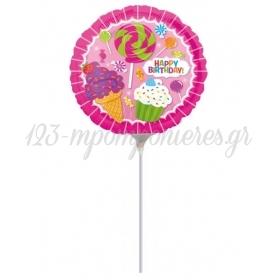 ΜΠΑΛΟΝΙ FOIL MINI SHAPE 9''(23cm) «Happy Birthday» ΜΕ ΓΛΥΦΙΤΖΟΥΡΙΑ – ΚΩΔ.:532624-BB