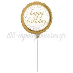 ΜΠΑΛΟΝΙ FOIL MINI SHAPE 9''(23cm) «Happy Birthday» ΜΕ ΧΡΥΣΟ ΚΟΝΦΕΤΙ – ΚΩΔ.:537185-BB