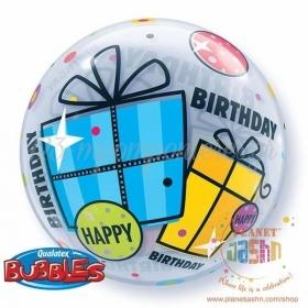"""ΜΠΑΛΟΝΙ FOIL 22""""(56cm) ΔΩΡΑ «Happy Birthday» Bubble ΜΟΝΟ – ΚΩΔ.:68649-BB"""