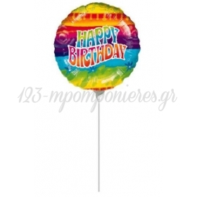 ΜΠΑΛΟΝΙ FOIL MINI SHAPE 4''(10cm) «Happy Birthday» ΠΟΛΥΧΡΩΜΟ – ΚΩΔ.:7878-BB