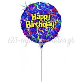 ΜΠΑΛΟΝΙ FOIL MINI SHAPE 9''(23cm) «Happy Birthday» ΜΕ ΚΟΝΦΕΤΙ  – ΚΩΔ.:82350-BB