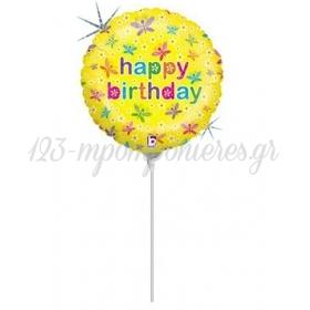 ΜΠΑΛΟΝΙ FOIL MINI SHAPE 9''(23cm) «Happy Birthday» ΜΕ ΠΕΤΑΛΟΥΔΕΣ – ΚΩΔ.:82433-BB
