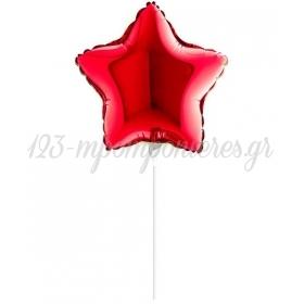 """ΜΠΑΛΟΝΙ FOIL 5""""(12cm) MINI SHAPE ΑΣΤΕΡΙ ΚΟΚΚΙΝΟ – ΚΩΔ.:22883-BB"""