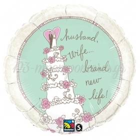 ΜΠΑΛΟΝΙ FOIL 45cm «Husband , Wife a Brand New Life» 2 ΠΛΕΥΡΕΣ - ΚΩΔ.:80835-BB