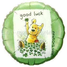 ΜΠΑΛΟΝΙ FOIL 45cm «Good Luck» ΜΕ ΑΡΚΟΥΔΑΚΙ  – ΚΩΔ.:96424-BB