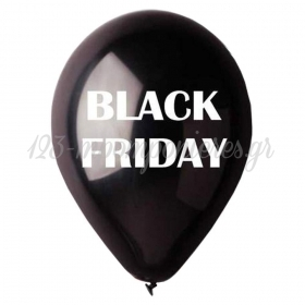 """ΤΥΠΩΜΕΝΑ ΜΠΑΛΟΝΙΑ LATEX «Black Friday» ΜΑΥΡΑ 12"""" (30cm) – ΚΩΔ.:13613280-BB"""