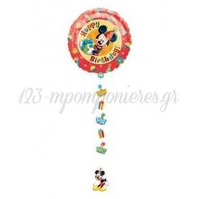 Μπαλονι Foil 86Cm Mickey Mouse «Happy Birthday» Με Κορδελα – ΚΩΔ.:511164-Bb