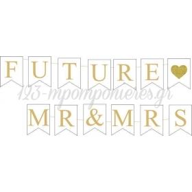 XΑΡΤΙΝΑ ΣΗΜΑΙΑΚΙΑ ΓΙΑ BACHELOR ΠΑΡΤΥ ''FUTURE MR & MRS'' - ΚΩΔ:P25965-2-BB