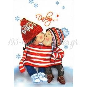 ΧΡΙΣΤΟΥΓΕΝΝΙΑΤΙΚΗ ΚΑΡΤΑ HUGS & KISSES - ΚΩΔ:XK14001K-14-BB