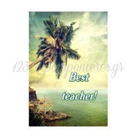 ΕΥΧΕΤΗΡΙΑ ΚΑΡΤΑ BEST TEACHER 2 - ΚΩΔ:VC1702-18-BB