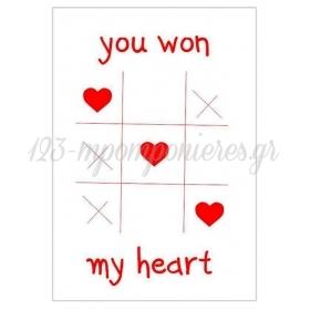 ΚΑΡΤΑ ΒΑΛΕΝΤΙΝΟΥ YOU WON MY HEART - ΚΩΔ:VC1702-6-BB