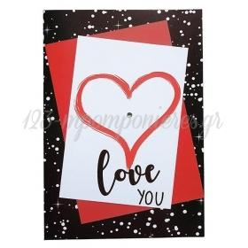 ΚΑΡΤΑ ΒΑΛΕΝΤΙΝΟΥ LOVE YOU - ΚΩΔ:VC1702-9-BB