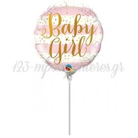 ΜΠΑΛΟΝΙ FOIL 23cm MINI SHAPE BABY GIRL ΜΕ ΡΙΓΕΣ  – ΚΩΔ.:88497-BB