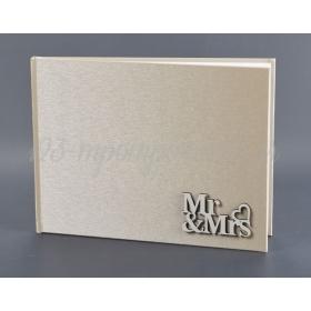 ΒΙΒΛΙΟ ΕΥΧΩΝ ΜΕ ΞΥΛΙΝΟ ΔΙΑΚΟΣΜΗΤΙΚΟ MR&MRS - ΚΩΔ:EYG765-2-G