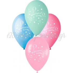 """ΤΥΠΩΜΕΝΑ ΜΠΑΛΟΝΙΑ LATEX ΜΠΑΛΟΝΙΑ ΚΑΙ ΚΟΝΦΕΤΙ «Χαρούμενα Γενέθλια» ΣΕ 4 ΧΡΩΜΑΤΑ 13"""" (33cm) – ΚΩΔ.:13512340-BB"""