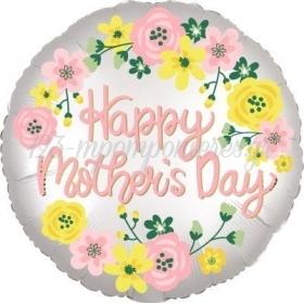 ΜΠΑΛΟΝΙ FOIL 45cm «Happy Mother's Day» ΜΕ ΑΝΟΙΞΙΑΤΙΚΑ  ΛΟΥΛΟΥΔΙΑ – ΚΩΔ.:539213-BB