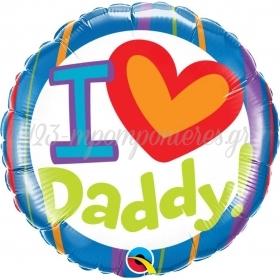 ΜΠΑΛΟΝΙ FOIL 45cm «Love You Daddy»– ΚΩΔ.:55821-BB
