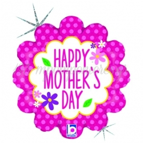 ΜΠΑΛΟΝΙ FOIL 45cm ΛΟΥΛΟΥΔΙ «Happy Mother's Day» – ΚΩΔ.:36534-BB