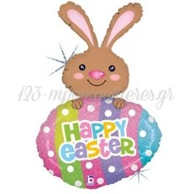 Μπαλονι Foil 107Cm Super Shape Λαγουδακι Με Αυγο «Happy Easter» – ΚΩΔ.:85863-Bb