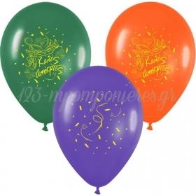 """Τυπωμενα Μπαλονια Latex Μασκες Σε 3 Χρωματα 12"""" (30Cm) – ΚΩΔ.:13512199-Bb"""