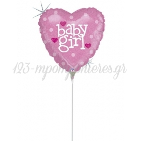 ΜΠΑΛΟΝΙ FOIL MINI SHAPE 9''(23cm) «Baby Girl» – ΚΩΔ.:82602-BB