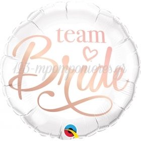 ΜΠΑΛΟΝΙ FOIL SUPER SHAPE 45cm «Team Bride» – ΚΩΔ.:88165-BB