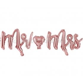 ΜΠΑΛΟΝΙ FOIL 69x125cm SUPERSHAPE ΡΟΖ ΧΡΥΣΟ «MR-MRS» – ΚΩΔ.:FB30M-019R-BB