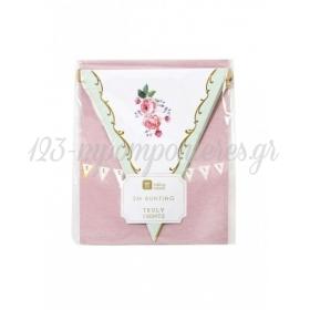 Χάρτινη Γιρλάντα floral Trully Chintz - ΚΩΔ:TSCHINTZ-BUNTING-JP