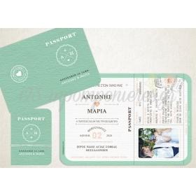 ΠΡΟΣΚΛΗΤΗΡΙΟ ΓΑΜΟΥ PASSPORT -  ΚΩΔ:MB119-TH