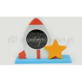 ΚΟΡΝΙΖΑ ΕΠΙΤΡΑΠΕΖΙΑ SPACE 20x16cm RS-190757 - ΚΩΔ:621263