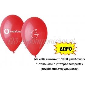 Μπαλονια 12'' (32Cm) Gemar Εκτυπωμενα Σε Δυο Διαφορετικες Πλευρες- Με Ενα Χρωμα - ΚΩΔ:Ektyp-3-Bb