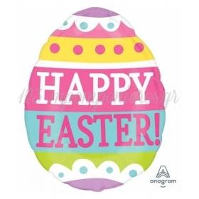 Μπαλονι Foil 16'' 40Cm Junior Shape Αυγο Happy Easter – ΚΩΔ:537007-Bb