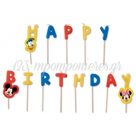 """Happy Birthday"" ΚΕΡΙΑ ΜΕ ΟΔΟΝΤΟΓΛΥΦΙΔΕΣ MICKEY MOUSE - ΚΩΔ:9295-PK"