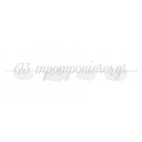 ΔΙΑΚΟΣΜΗΤΙΚΗ ΧΑΡΤΙΝΗ ΓΙΡΛΑΝΤΑ ΣΥΝΝΕΦΑΚΙΑ - ΚΩΔ:GL16-008-BB