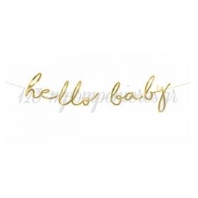 """ΜΠΑΝΕΡ """"HELLO BABY"""" ΧΡΥΣΟ - ΚΩΔ:GRL83-019M-BB"""