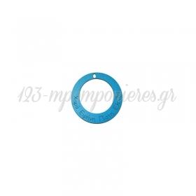 Ξύλινο Στρογγυλό Περίγραμμα με Ευχές 60mm - ΚΩΔ:76040625.210-NG