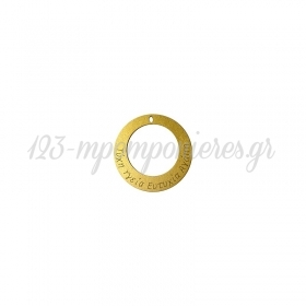 Ξύλινο Στρογγυλό Περίγραμμα Χρυσό με Ευχές 60mm - ΚΩΔ:76040624.252-NG