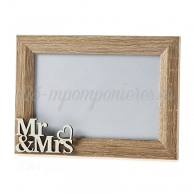 """ΚΟΡΝΙΖΑ ΦΩΤΟΓΡΑΦΟΘΗΚΗ """"MR&MRS"""" - ΚΩΔ:9768M-NU"""