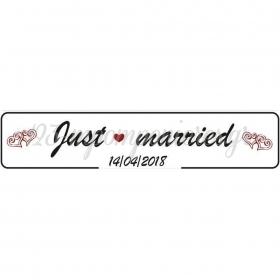 ΠΙΝΑΚΙΔΑ ΑΥΤΟΚΙΝΗΤΟΥ ΓΑΜΟΥ JUST MARRIED - ΚΩΔ:553131-12-BB