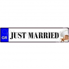ΠΙΝΑΚΙΔΑ ΑΥΤΟΚΙΝΗΤΟΥ ΓΑΜΟΥ JUST MARRIED ΚΟΧΥΛΙΑ - ΚΩΔ:553131-13-BB