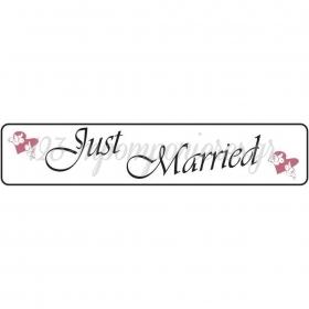 ΠΙΝΑΚΙΔΑ ΑΥΤΟΚΙΝΗΤΟΥ ΓΑΜΟΥ JUST MARRIED - ΚΩΔ:553131-2-BB