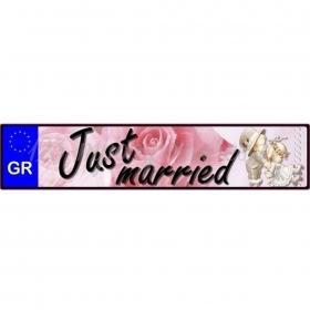 ΠΙΝΑΚΙΔΑ ΑΥΤΟΚΙΝΗΤΟΥ ΓΑΜΟΥ JUST MARRIED - ΚΩΔ:553131-33-BB