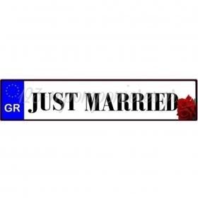 ΠΙΝΑΚΙΔΑ ΑΥΤΟΚΙΝΗΤΟΥ ΓΑΜΟΥ JUST MARRIED - ΚΩΔ:553131-34-BB