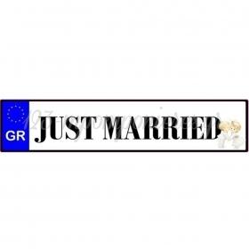 ΠΙΝΑΚΙΔΑ ΑΥΤΟΚΙΝΗΤΟΥ ΓΑΜΟΥ JUST MARRIED ΖΕΥΓΑΡΑΚΙ - ΚΩΔ:553131-9-BB